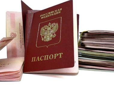 Россиянам установят новый возраст получения паспорта