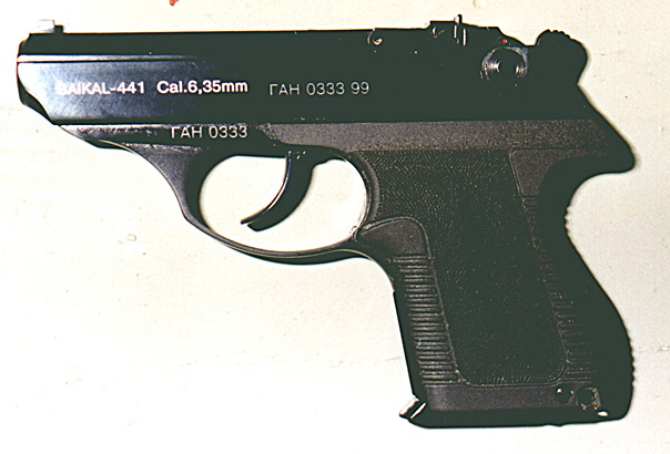Оружие рассположен еще в галереях