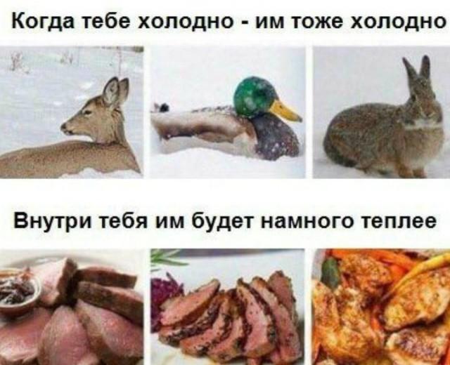 http://s00.yaplakal.com/pics/pics_original/3/6/9/11083963.jpg