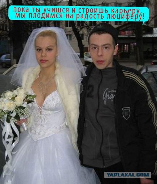 Ужасы русской свадьбы приколы