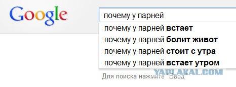 Зачем девушкам нужен Яндекс