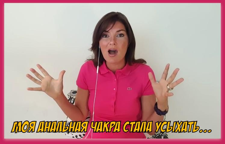 Порно видео обнинск 130