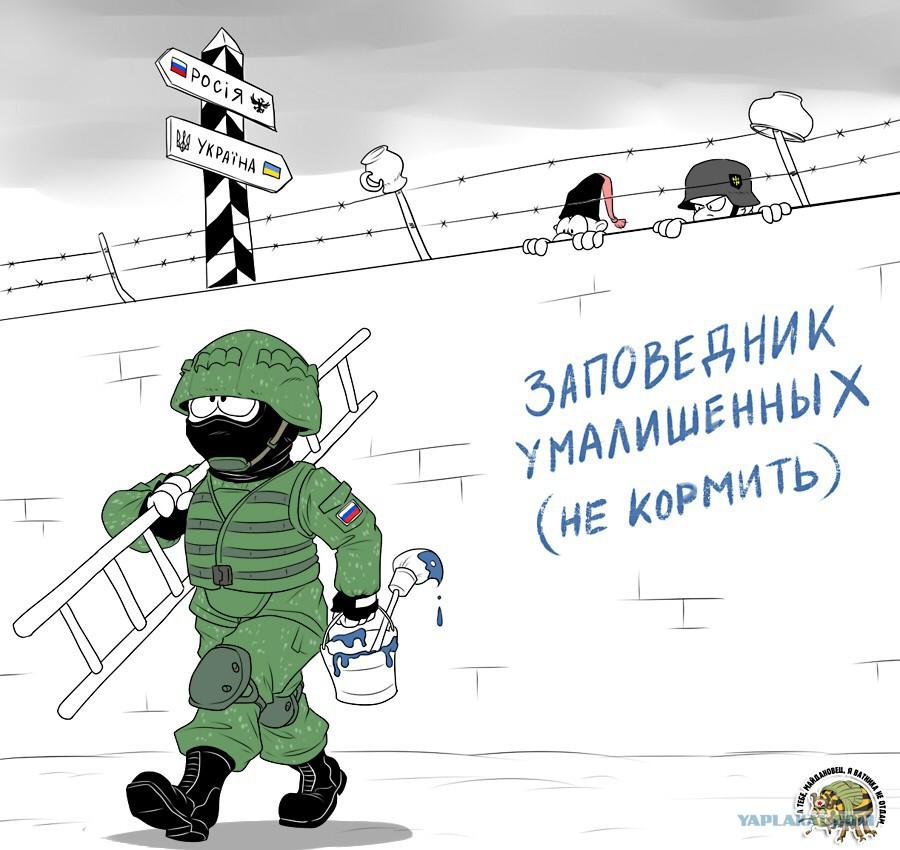 """Украина планирует к концу сентября завершить первый этап работ по созданию """"Стены"""" с Россией - Цензор.НЕТ 8181"""