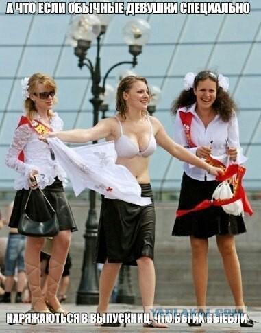 украинские девушки порно фото
