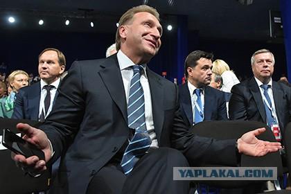 Шувалов посоветовал россиянам забыть о падении курса рубля