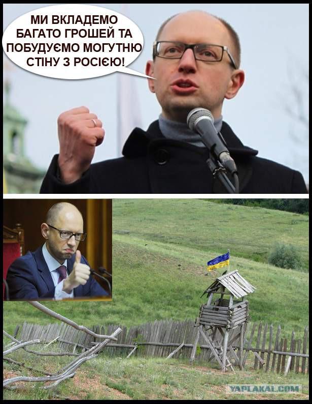 На Украине завели уголовное дело по строительству «Cтены» на границе с Россией