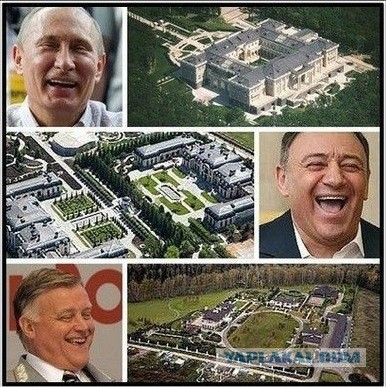 Еще один миллиард у генерала дома нашли!