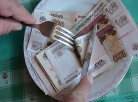 Прожиточный минимум в России сравнялся со средними расходами американской семьи в день