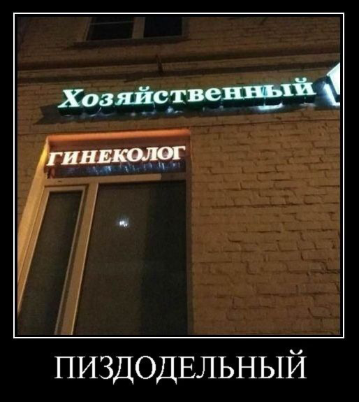 http://s00.yaplakal.com/pics/pics_original/3/7/3/13037373.jpg