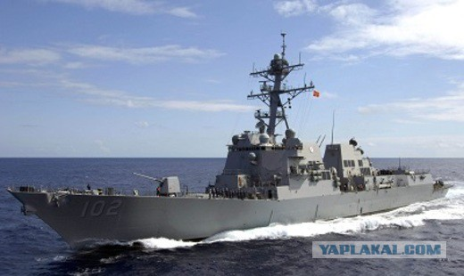 Флот США зашел в  Черное Море