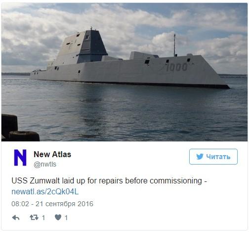 Новейший боевой корабль США стоимостью $4 млрд дал течь