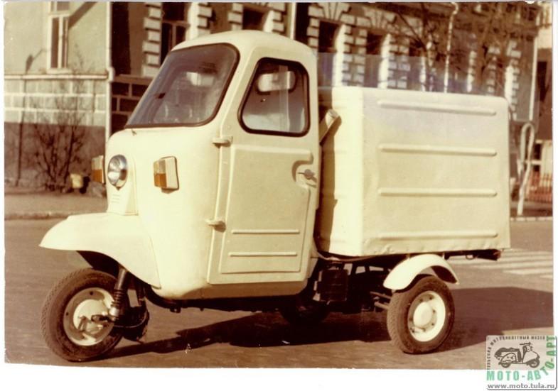 Грузовой трехколесный мотороллер : MOTO.com.ua - последняя стр.