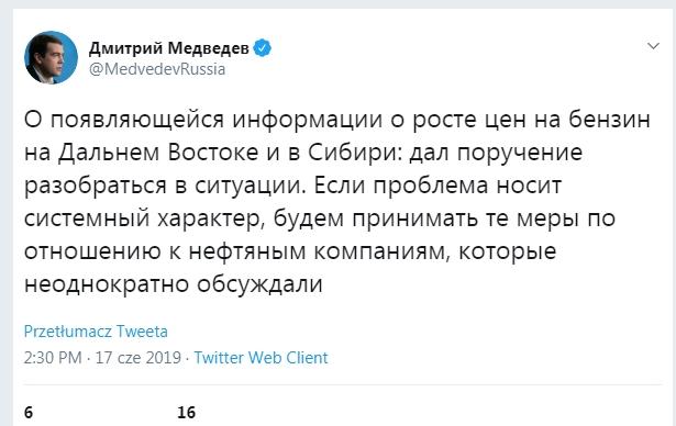 Россияне, успокойтесь! Всё будет хорошо!