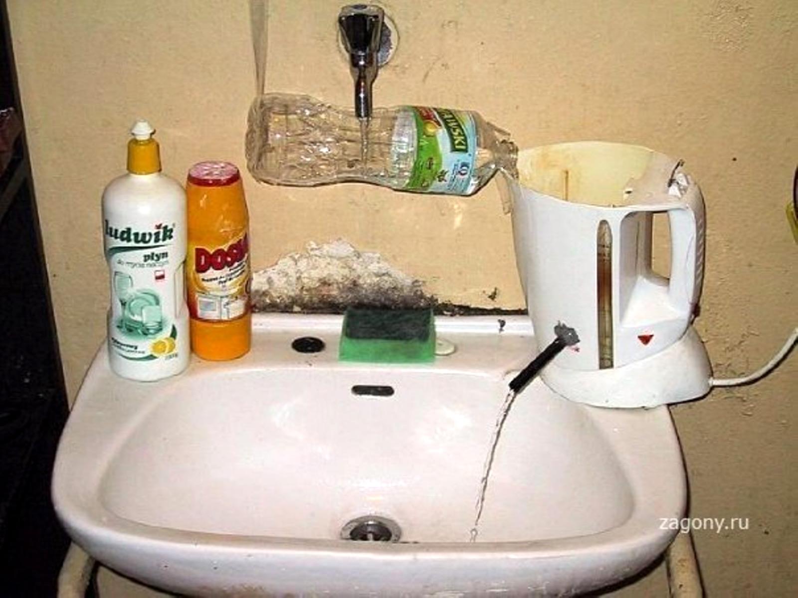 Как разогреть воду в домашних условиях