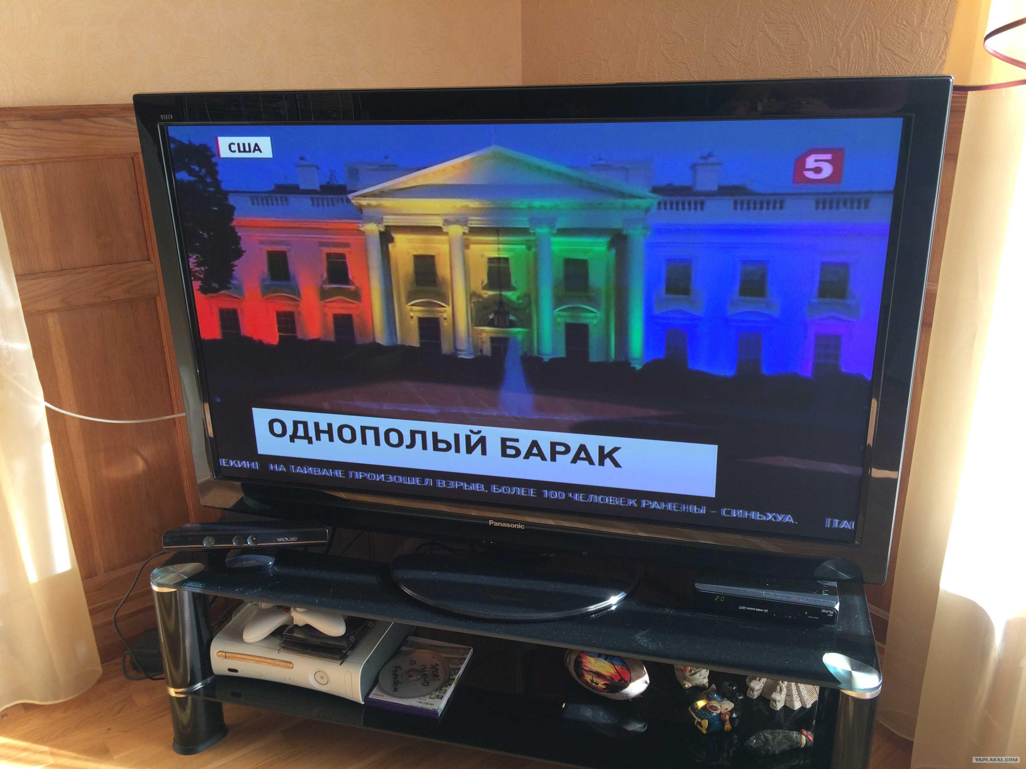 Новости челябинска онлайн отв