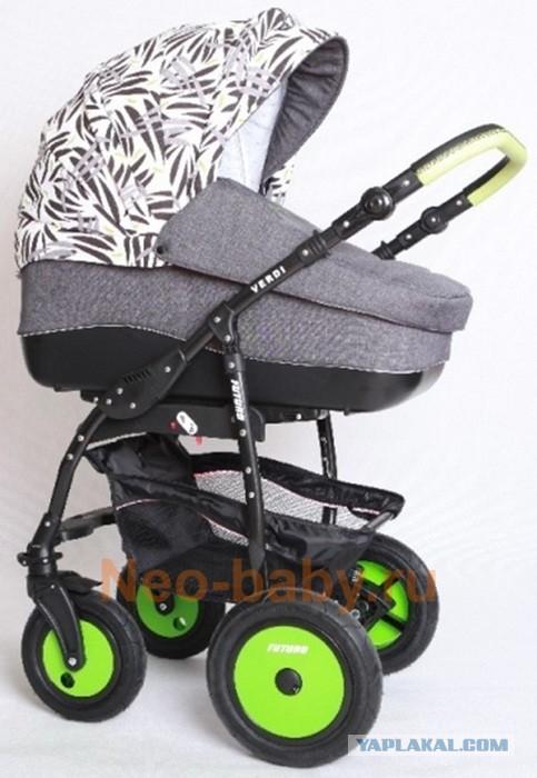 Продается детская коляска Verdi Futuro (2в1)