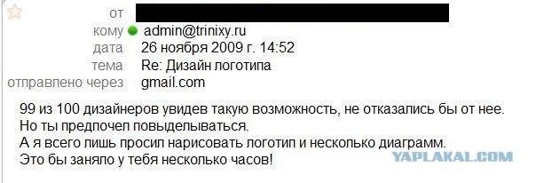 http://www.yaplakal.com/uploads/post-3-12597476069392.jpg