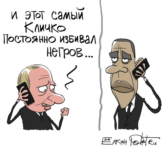 Путин: Россия пока не будет вводить визовый режим с Украиной и ответные санкции против США - Цензор.НЕТ 8358