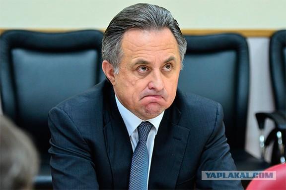 Стала известна судьба Виталия Мутко. Он не войдет в правительство