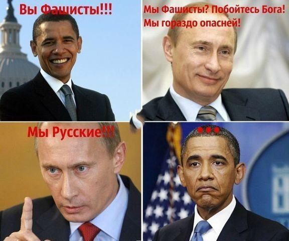 Военные РФ по-прежнему находятся в Украине, - командующий НАТО - Цензор.НЕТ 5797