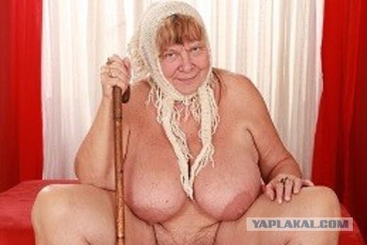 фото старых толстых женщин