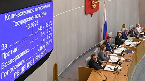 С 1 января россияне будут жить по новым законам
