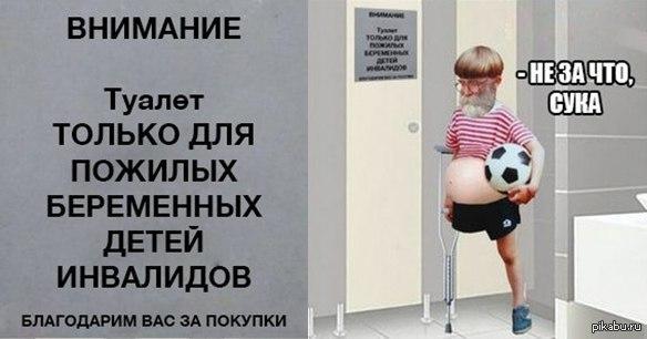 Беременная 4 дня не ходила в туалет