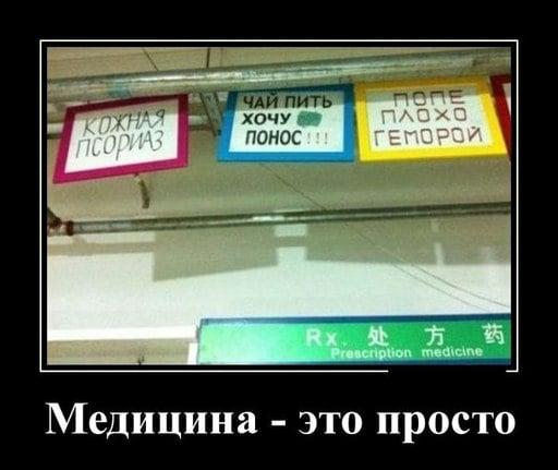 http://s00.yaplakal.com/pics/pics_original/3/7/7/11305773.jpg