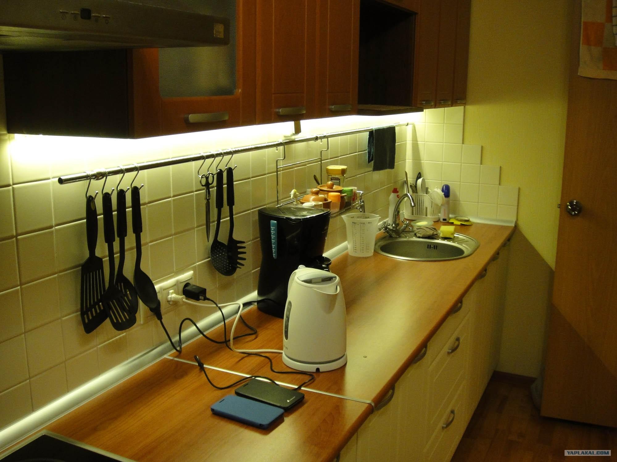 Подсветка рабочей зоны на кухне своими руками фото