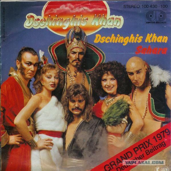 Звёзды диско 70-х - 80-х