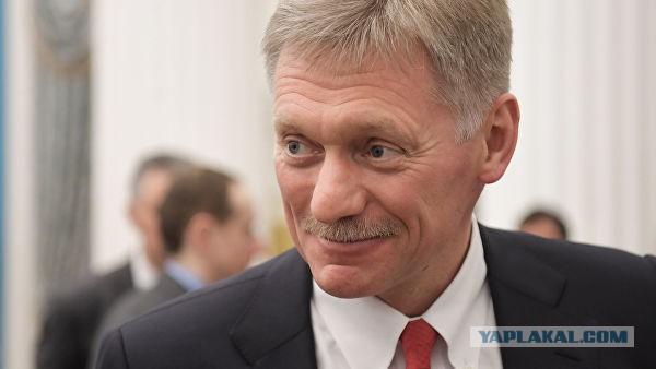 Песков подтвердил рост зарплат в Кремле и правительстве