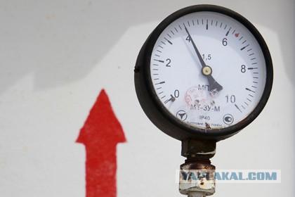 Новая газовая война