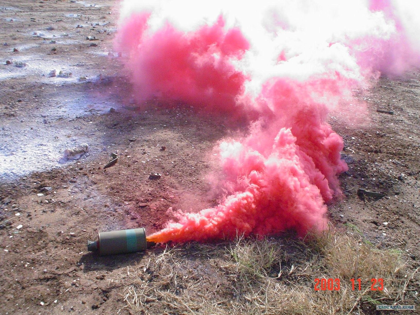 Как сделать аммиачную дымовуху 877