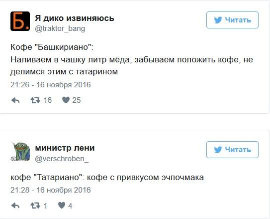 «Офицеры, русияно»: реакция рунета на предложение Медведева переименовать американо