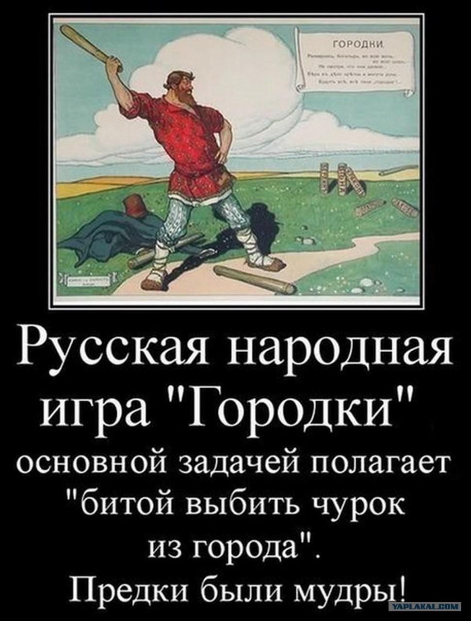 http://s00.yaplakal.com/pics/pics_original/3/8/0/2472083.jpg