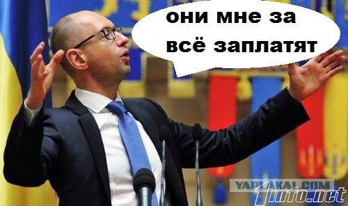 На Украине разрешат судить иностранные государства
