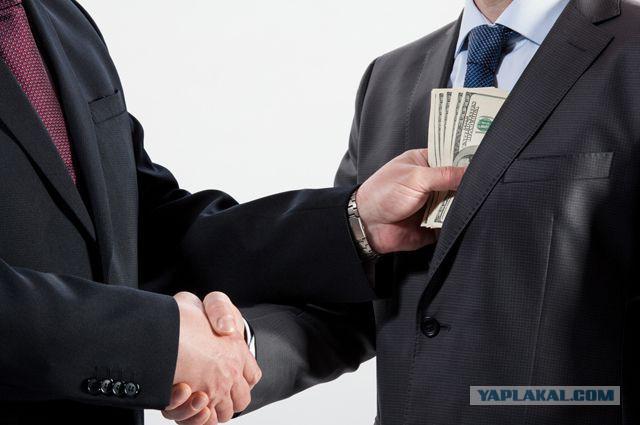 Счетная палата сообщила об утечке из бюджета 516,5 млрд рублей