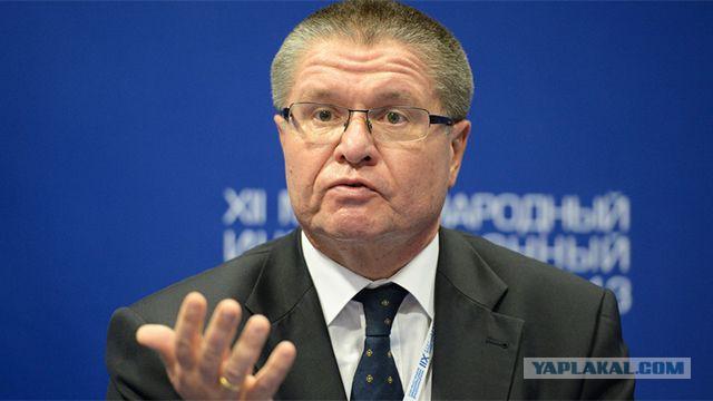 Улюкаев: Российский рынок ипотеки переживает настоящий бум