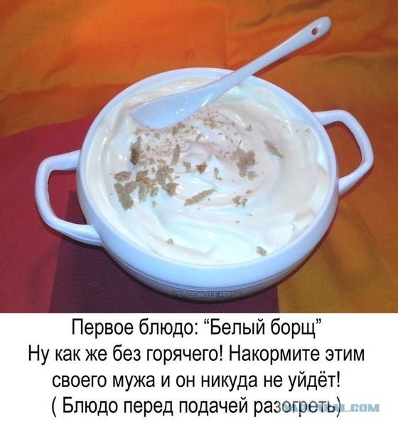 Рецепты блюд из сыра и картошки вареной