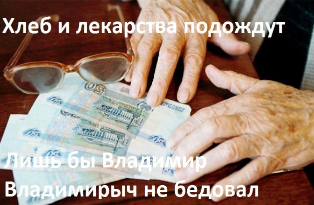 Заебали НПФ(Негосударственные Пенсионные Фонды)