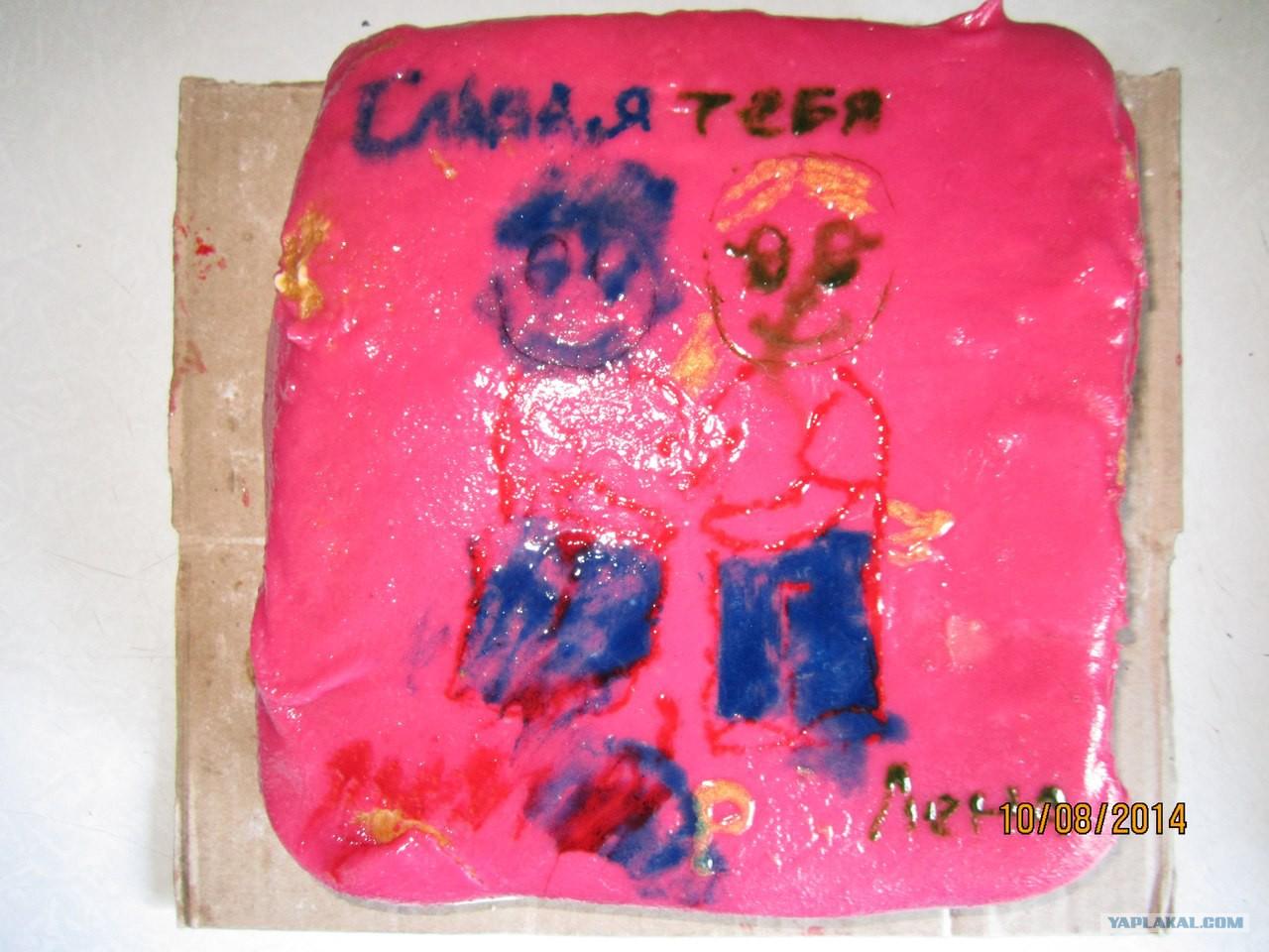 Торт на первую годовщину свадьбы своими руками