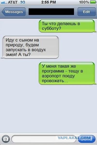 http://s00.yaplakal.com/pics/pics_original/3/8/1/3725183.jpg