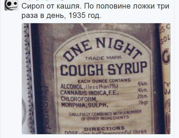 http://s00.yaplakal.com/pics/pics_original/3/8/2/10872283.jpg