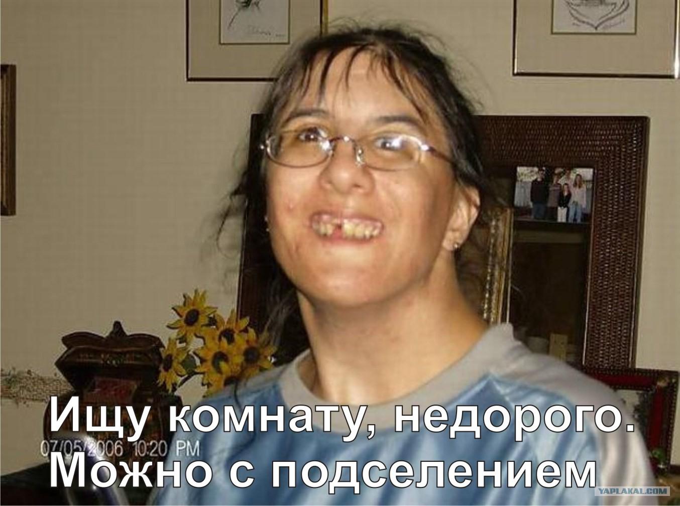 Страшные фото девушек 8 фотография