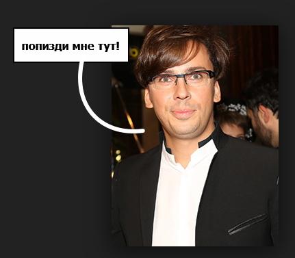 foto-odnoy-minetchitsi