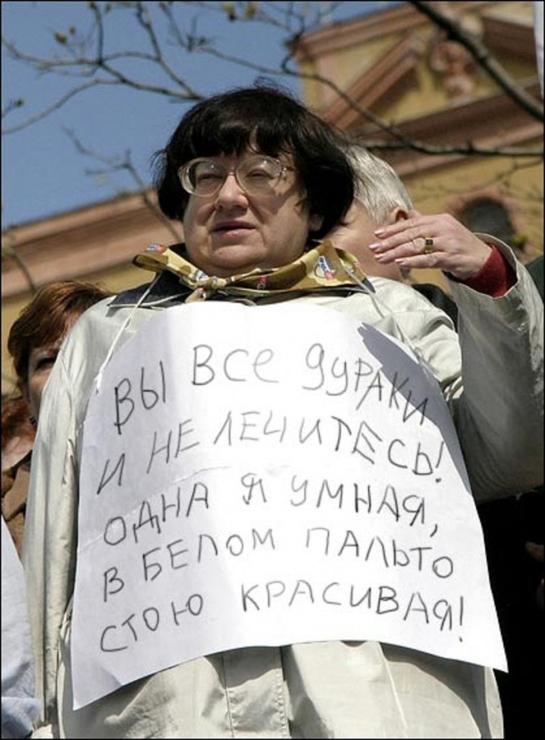 Байкер Хирург нецензурно обругал музыканта Кортнева
