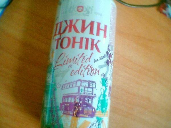 Магнитогорская восьмиклассница умерла, выпив полтора литра джин-тоника