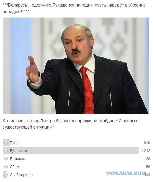 Анекдот Про Лукашенко Видео