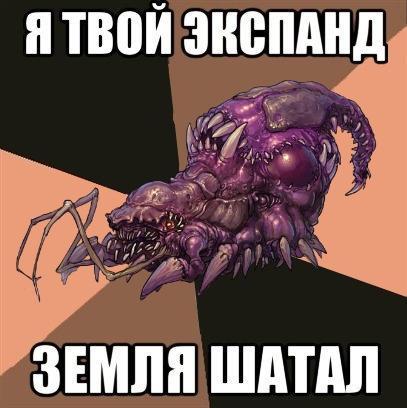 Blizzard анонсировала Starcraft: Remastered.