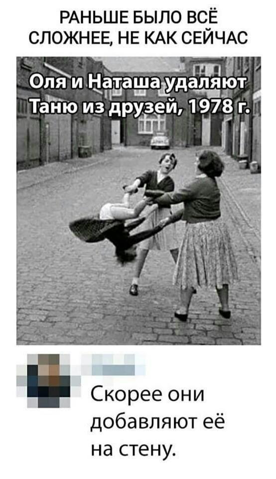 http://s00.yaplakal.com/pics/pics_original/3/8/6/12737683.jpg